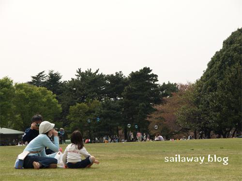 oyako_200804.jpg